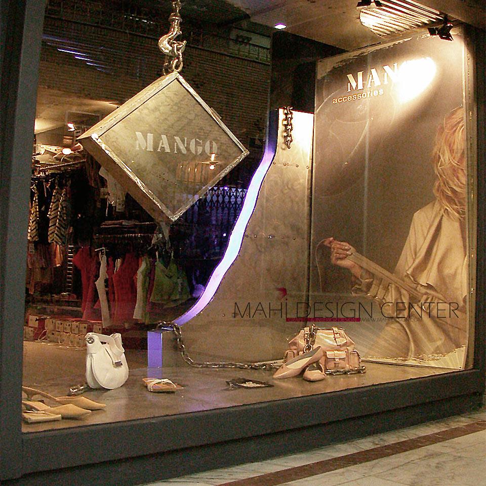 دکوراسیون داخلی-پاساژ گلستان-H&M